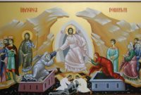 Hristos a Înviat!